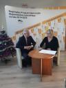 Andrzej Pruszkowski oraz Barbara Gil